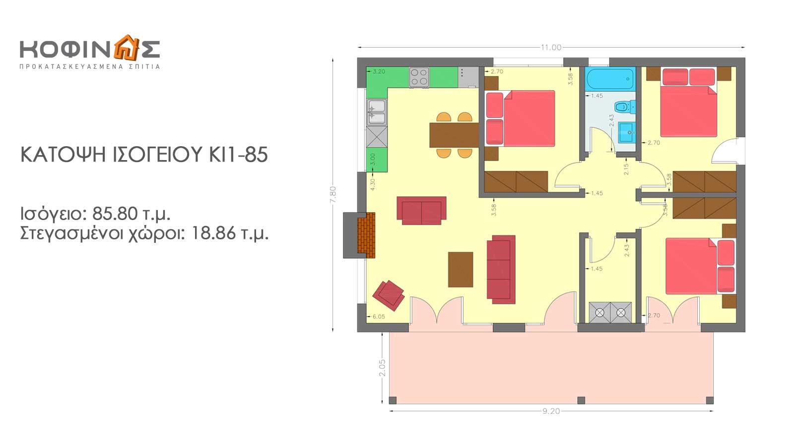 Ισόγεια Κατοικία ΚI1-85, συνολικής επιφάνειας 85,80 τ.μ.