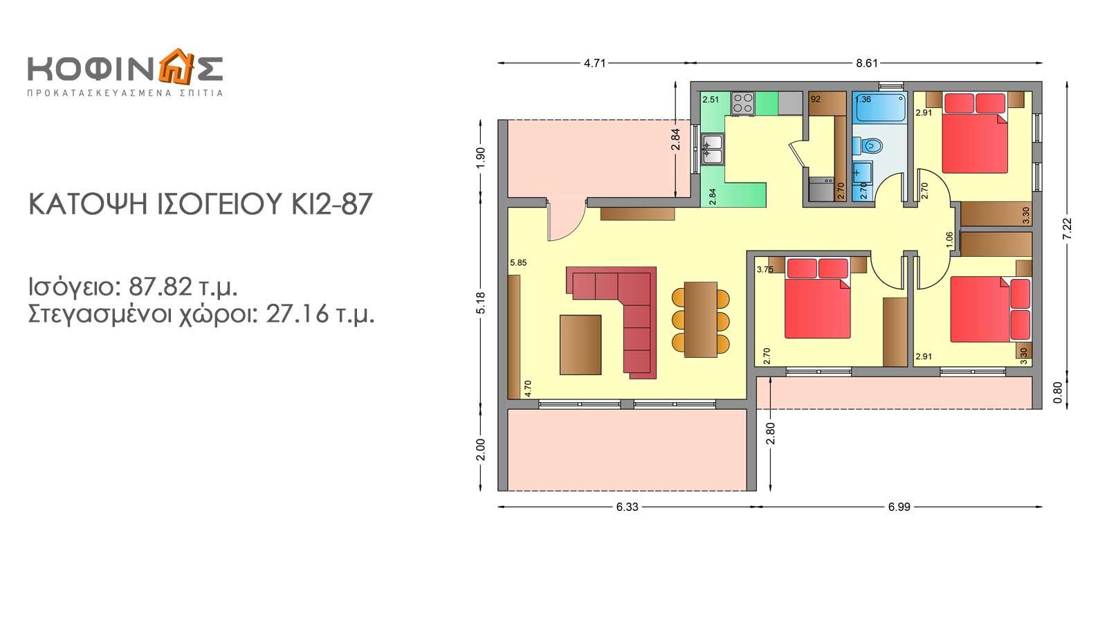 Ισόγεια Κατοικία KI2-87, συνολικής επιφάνειας 87,82 τ.μ.