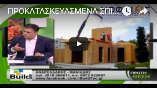 TV Creta interview