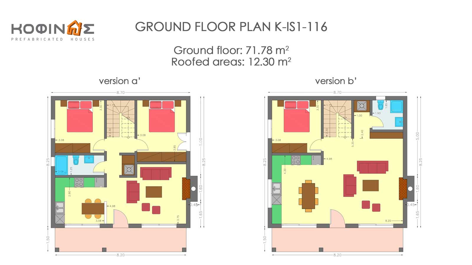 1-story house with attic KIS1-116, total surface of 116,15 m²