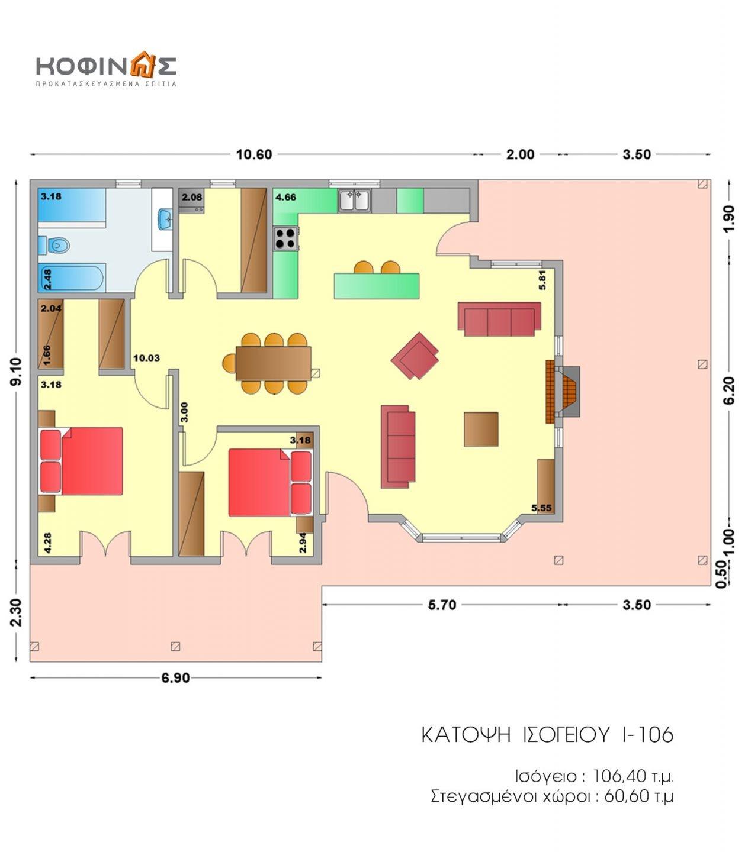 Ισόγεια Κατοικία I-106, συνολικής επιφάνειας 106,40 τ.μ.