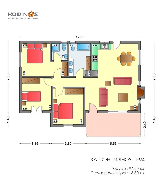 Ισόγεια Κατοικία I-94, συνολικής επιφάνειας 94,80 τ.μ.