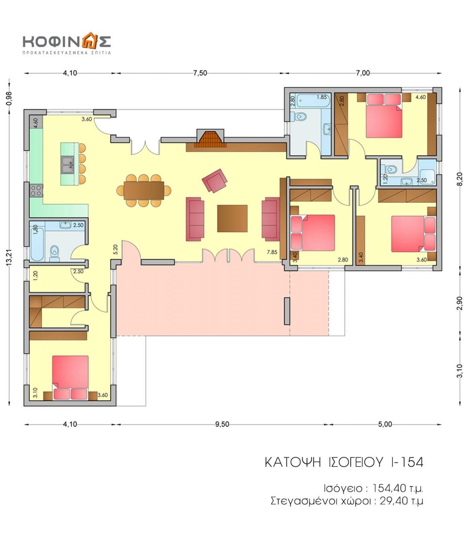 Ισόγεια Κατοικία I-154, συνολικής επιφάνειας 154,40 τ.μ.