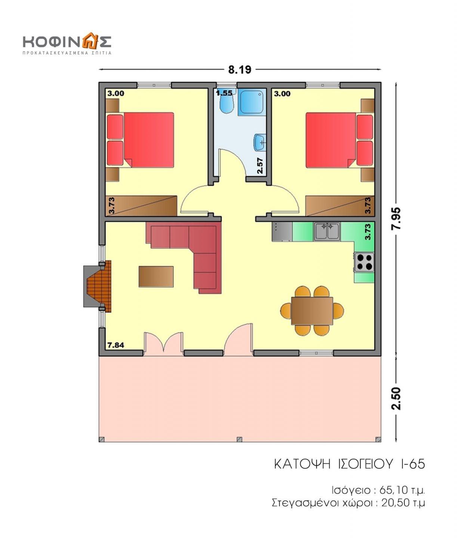 Ισόγεια Κατοικία I-65, συνολικής επιφάνειας 65,10 τ.μ.