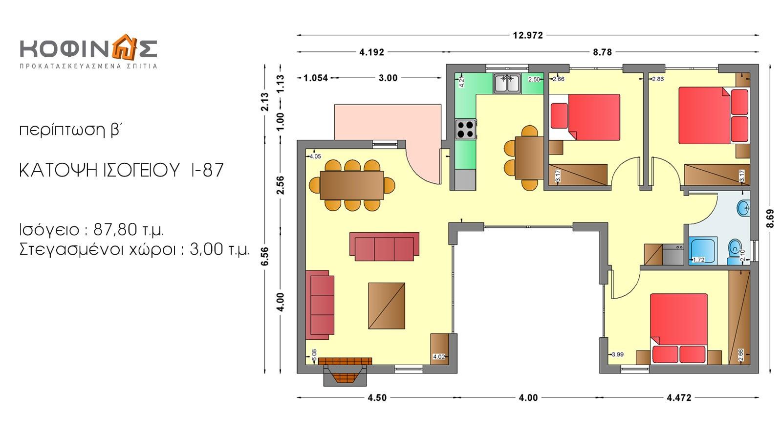 Ισόγεια Κατοικία I-87, συνολικής επιφάνειας 87,80 τ.μ.
