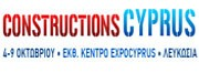 Συμμετοχή της εταιρείας ΚΟΦΙΝΑΣ μέσω του αντιπρόσωπου μας Detima Constructions LTD στην έκθεση Constructions Cyprus στη Λευκωσία