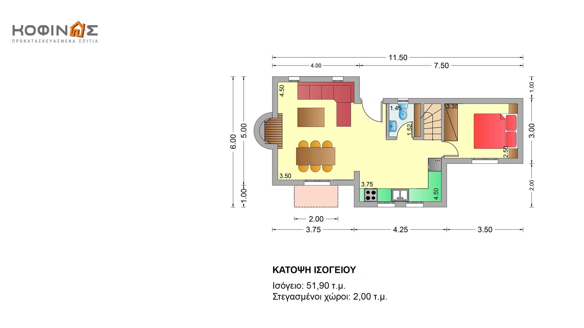 Διώροφη Κατοικία E-82, συνολικής επιφάνειας 82,30 τ.μ.