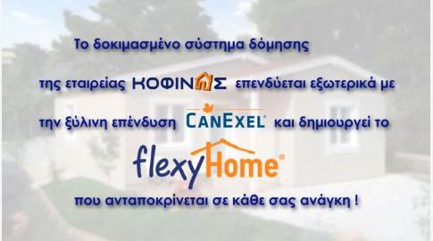 Flexyhome – Σπίτι για κάθε ανάγκη!