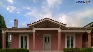 Προκατασκευασμένη κατοικία της ΚΟΦΙΝΑΣ Α.Ε. στην έκθεση μας