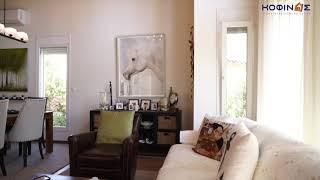 Κατοικία της Κοφινάς Α.Ε. στην Ν.Μάκρη