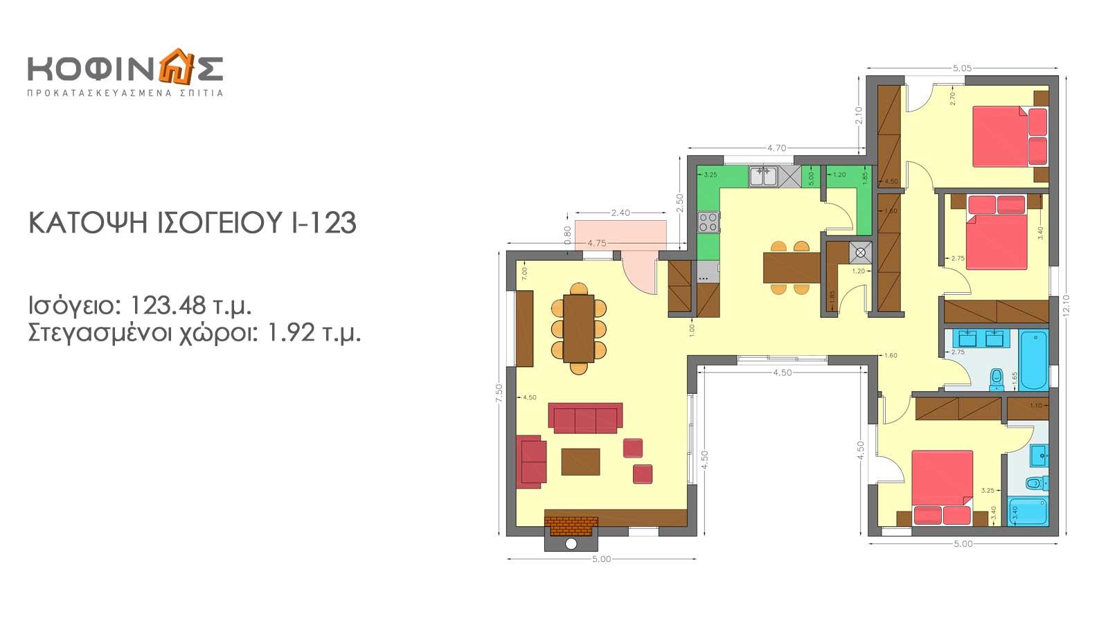 Ισόγεια Κατοικία I-123, συνολικής επιφάνειας 123,48 τ.μ.