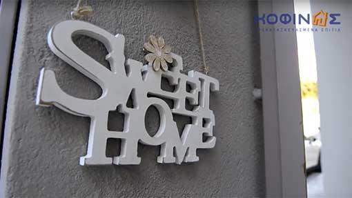 Κατοικία της Κοφινάς Α.Ε. στη Ραφήνα