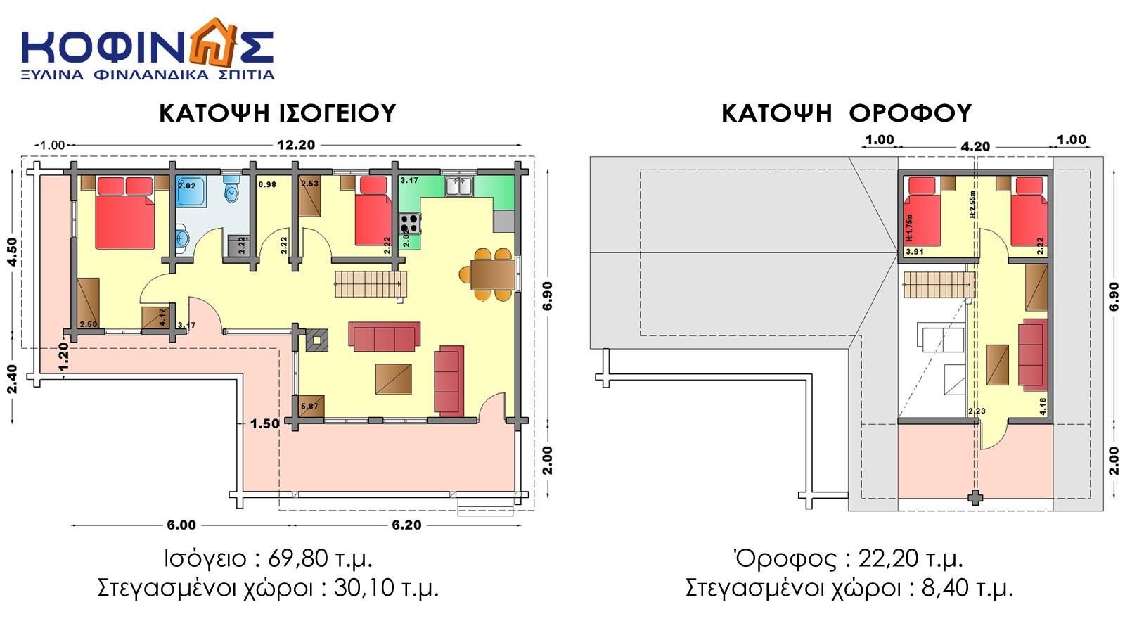 Διώροφη Ξύλινη Κατοικία XD-92, συνολικής επιφάνειας 92,00 τ.μ.